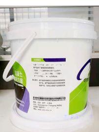 有机硅防水剂, 透气不透水有机硅防水剂