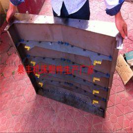 龙门加工中心VMC1690G钢板伸缩导轨防护罩