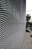 建筑吊顶幕墙装饰遇上方菱铝板拉伸网