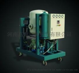 HLYC-Z系列高效真空滤油机