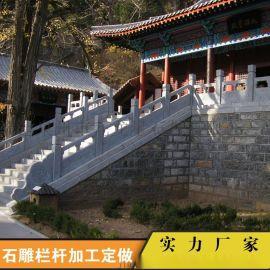 石雕栏板 大理石石栏杆 园林景观石雕栏杆 防护石栏供应厂家