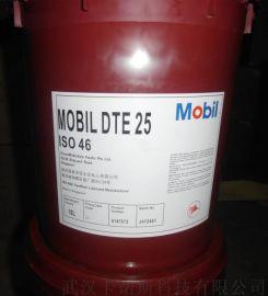 高品质循环系统美孚润滑油