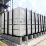 方形玻璃钢保温水箱  组合式拼装生活消防水箱