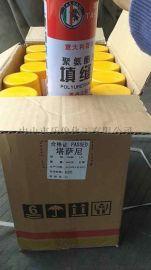 塔薩尼聚氨酯泡沫劑L5型900g發泡膠廠家