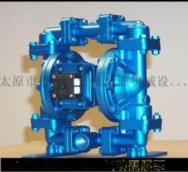 江西新余不锈钢气动隔膜泵气动防爆隔膜泵增压隔膜泵