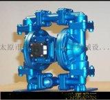 江西新餘不鏽鋼氣動隔膜泵氣動防爆隔膜泵增壓隔膜泵