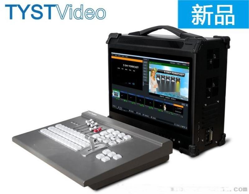 天影高清輸入4路實時直播錄播觸摸屏系統自媒體一體機