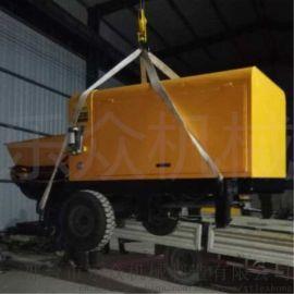 小型细石混凝土输送泵 卧式二次构造柱浇筑泵上料机