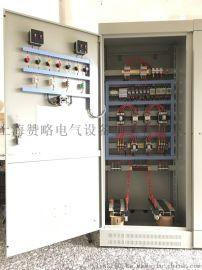 厂家批发降压/减压起动柜15KW自耦启动柜自耦起动箱控制保护水泵