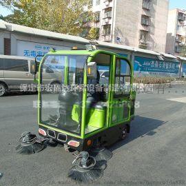 厂家直销HRD-1850电动扫地车  电动清扫车小型扫地机