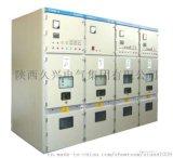 西安華儀35kV環網櫃技術規範書高壓開關櫃