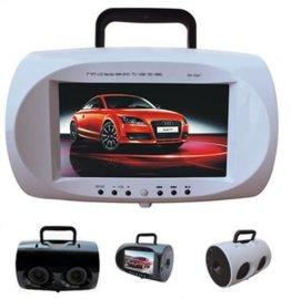 便携式移动DVD(SD-7597)