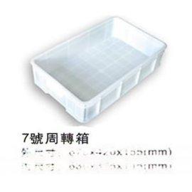 塑料白色周转箱,食品箱