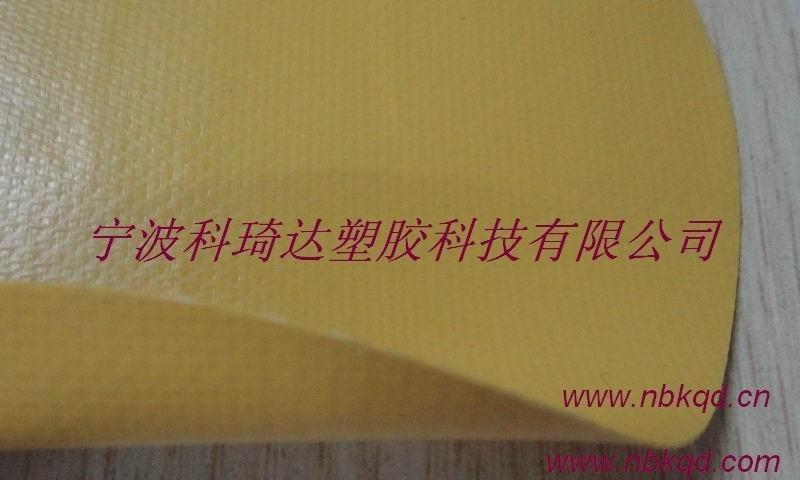 黃色耐火耐酸防火服面料 (KQD-A-230)