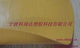 黄色耐火耐酸防火服面料 (KQD-A-230)
