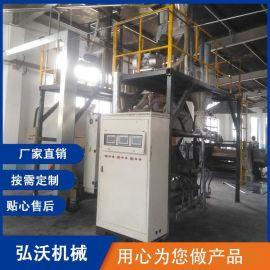 密炼机自动计量设备 密炼机自动计量配料系统