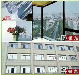 建筑防爆膜银行  安全膜