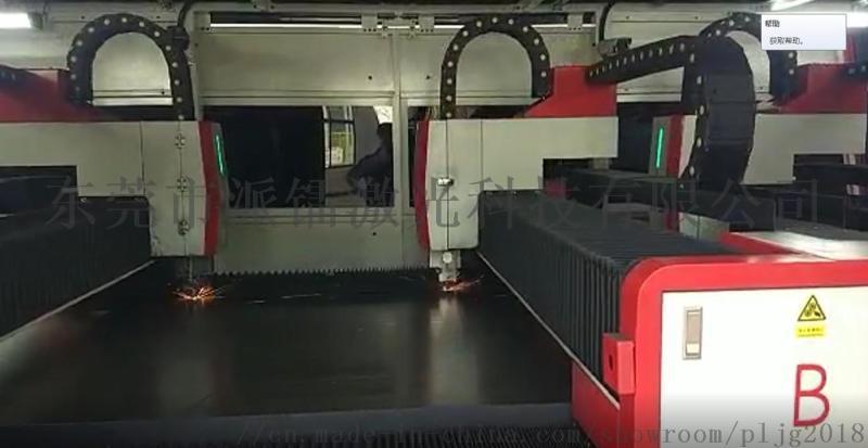 派**菲克金属激光切割机 小型数控激光切割机