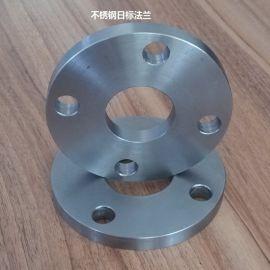 不锈钢法兰沧州恩钢管道厂家现货