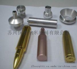优锆金属镜面抛光用纳米氧化锆抛光粉