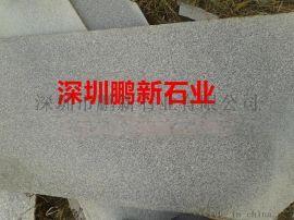 深圳黄金麻天然石材-外墙干挂荔枝面花岗岩