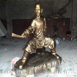 黃飛鴻人物雕塑、玻璃鋼仿銅人物雕塑定制廠家