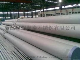 022Cr17Ni12Mo2 (S31603)不锈钢管化学成份