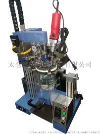 乳油实验室真空均质乳化机