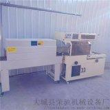 專業生產4020包裝機 幹海帶絲包裝機 塑封機