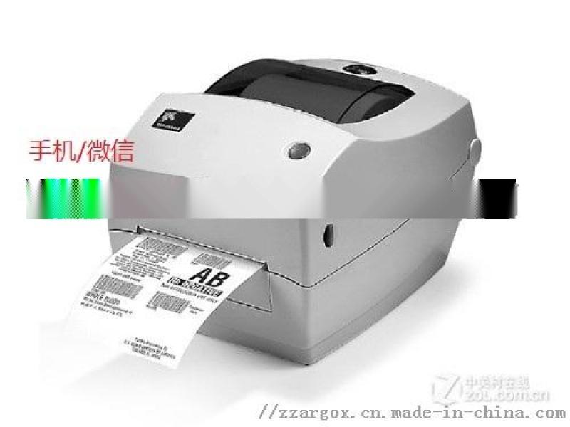郑州特价供斑马GK888T/D中文字库标签打印机