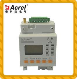 ARCM300D-Z-2G安全用电云平台监控装置