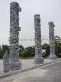 十二生肖石柱景观 图腾柱广场文化柱 寺庙龙柱优惠