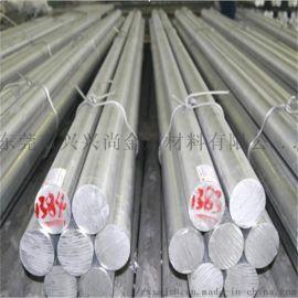 专业铝棒厂家 2024 2a12超硬合金铝棒