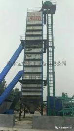 烟道气粮食烘干机@贵阳烟道气粮食烘干机生产厂家