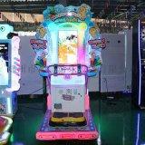 兒童樂園設施 投幣電玩設備 歡樂跳跳跳