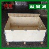 木箱厂家生产胶合板免熏蒸可折叠拼装式钢带木箱