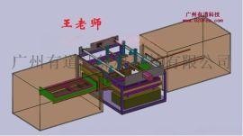 深圳大浪专业自动化设计培训 免费推荐就业