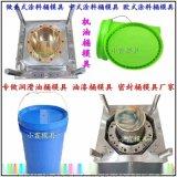5升10公斤18L20KG油桶模具,設計製造