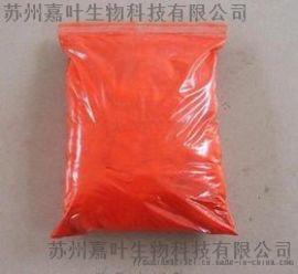 复硝酚钠 植物生长调节剂