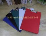 深圳工廠定製文件夾板夾a4 夾紙板