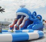 定制水上组合滑梯大型户外水上游乐设施