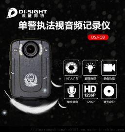 鼎盛海特Q8高清mini红外夜视记录仪