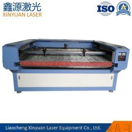 1610型毛巾自动切割机/无纺布激光切割机