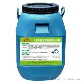 水性環氧瀝青防水粘結層