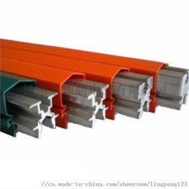 单极组合式滑线(H型)
