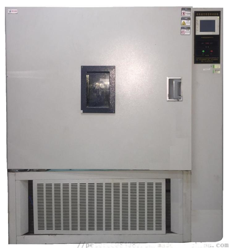 恒温恒湿试验箱 高低温交变试验箱