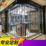 专业定制水晶折叠 商场弧形侧向推拉门隔断移门