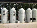环保厂家PP喷淋塔|净化塔|水淋塔废气处理设备