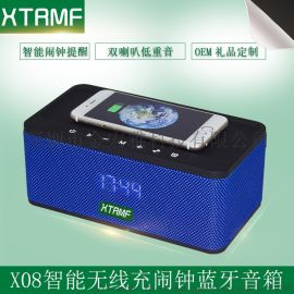 X08智能家居户外低音箱