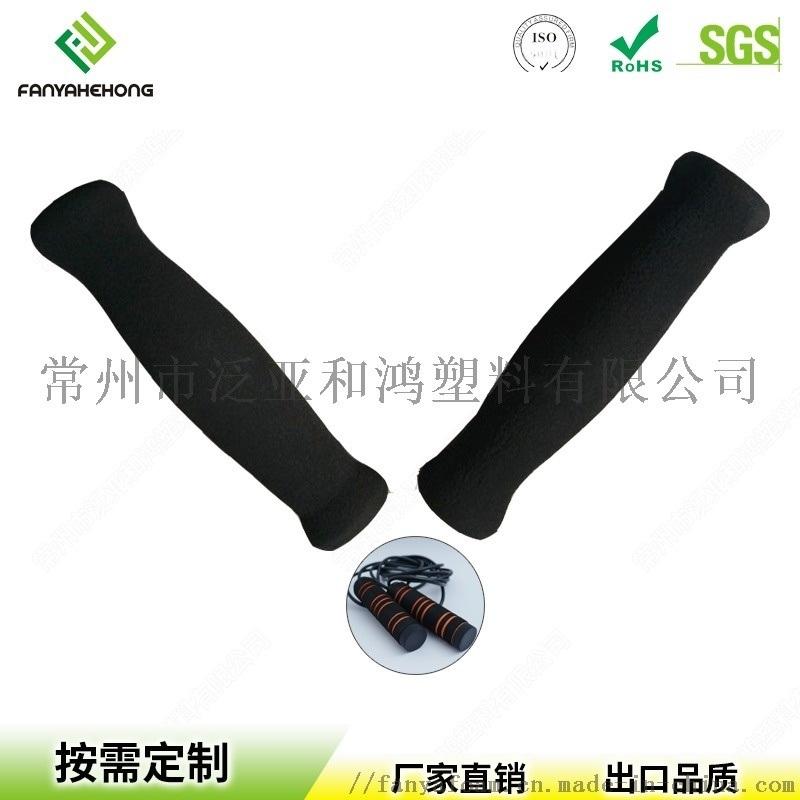 厂家直销柔软舒适的NBR扶手管